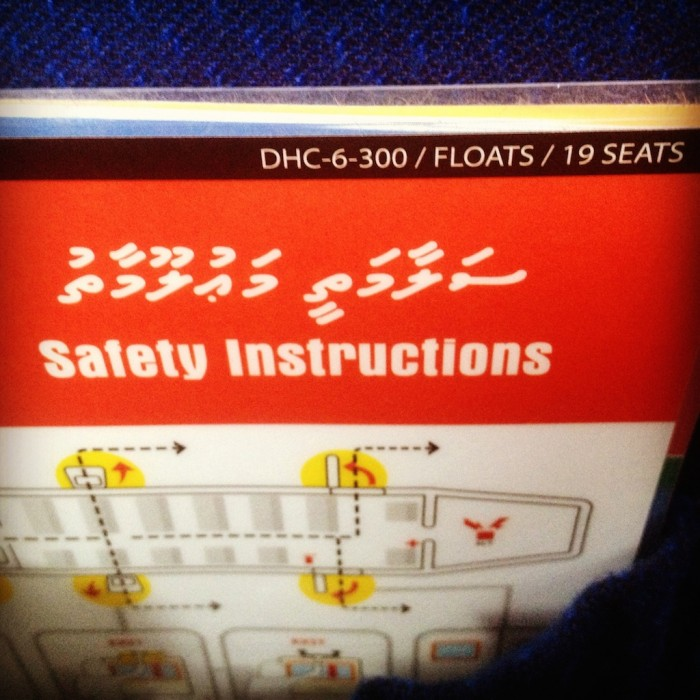 Maldivian Air Taxi Safety Card